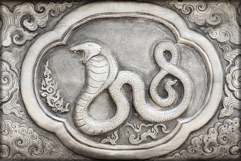 Grabado del valor de plata, símbolo del zodiaco foto de archivo