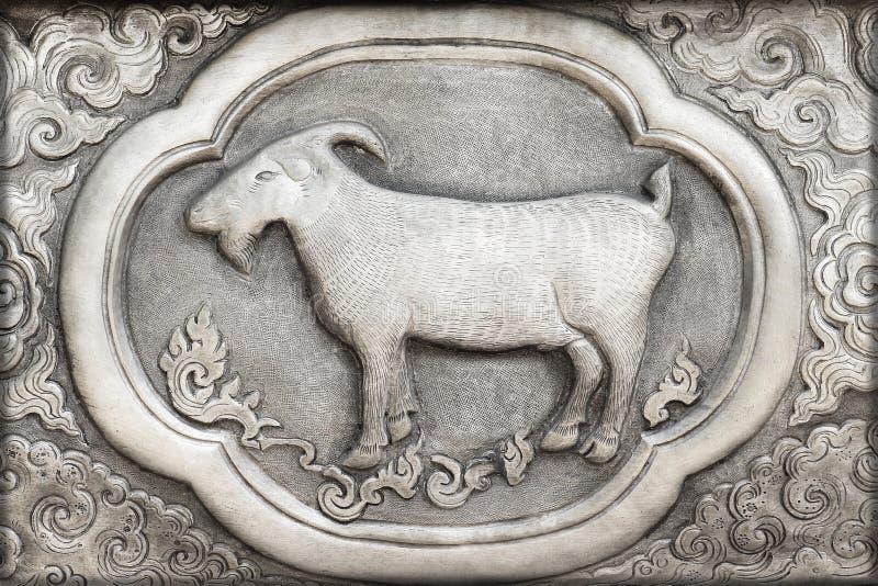 Grabado del valor de plata, símbolo del zodiaco fotografía de archivo libre de regalías