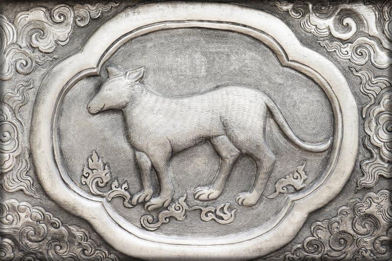 Grabado del valor de plata, símbolo del zodiaco imagen de archivo libre de regalías