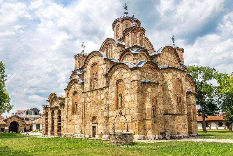 Gracanica - σερβικό ορθόδοξο μοναστήρι στοκ εικόνες