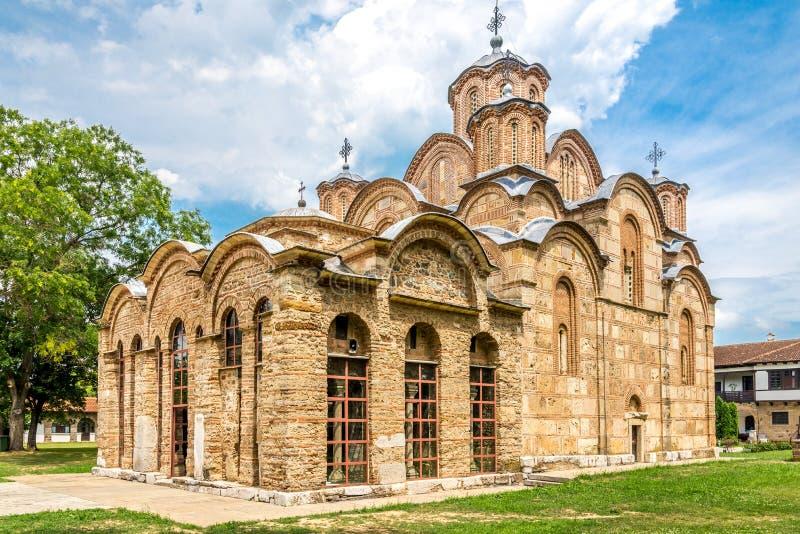 Gracanica ist ein serbisches orthodoxes Kloster, das in Kosovo gelegen ist stockbild