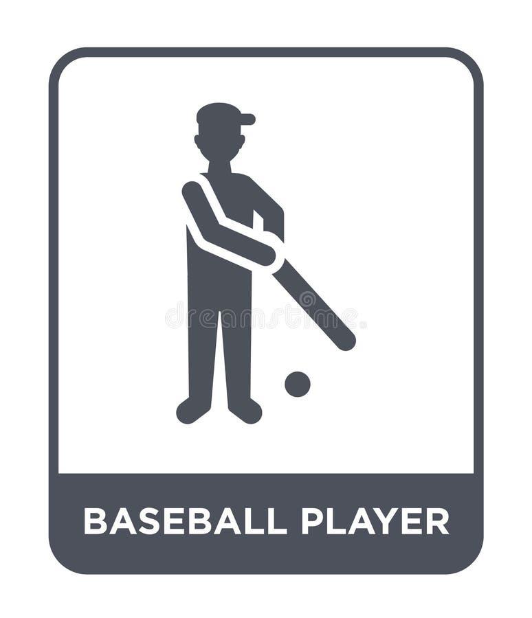 gracz baseballa ikona w modnym projekta stylu gracz baseballa ikona odizolowywająca na białym tle gracz baseballa wektorowa ikona ilustracja wektor