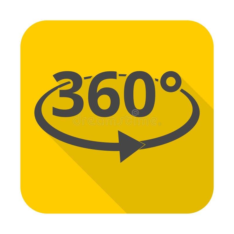 360 Grad Ikone vektor abbildung