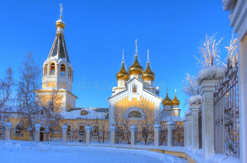 Gradoyakutsky变貌大教堂 库存照片