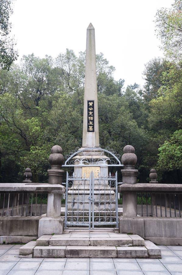 Graf van Chinese revolutionaire leider Huang Xing op Onderstel Yuelu, Tchang-cha, China stock afbeeldingen