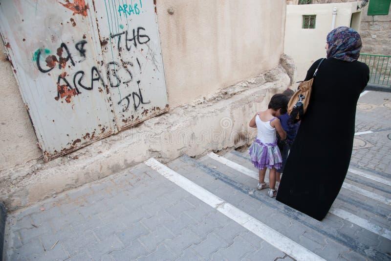 Graffiti antiarabi razzisti fotografie stock