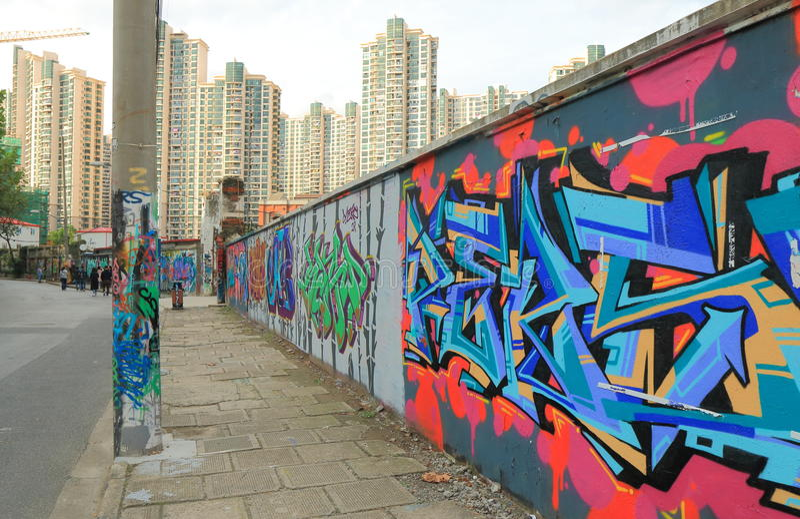 Graffiti Changhaï Chine d'art de rue image stock