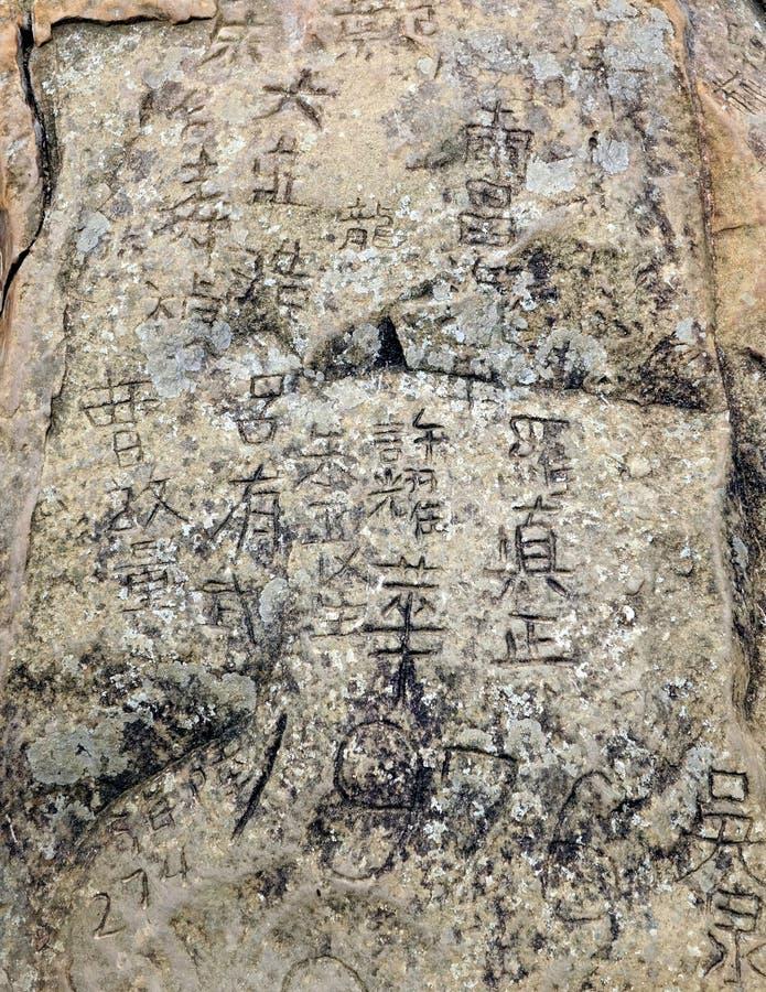Graffiti della roccia sul picco di montagna in Taiwan immagini stock libere da diritti