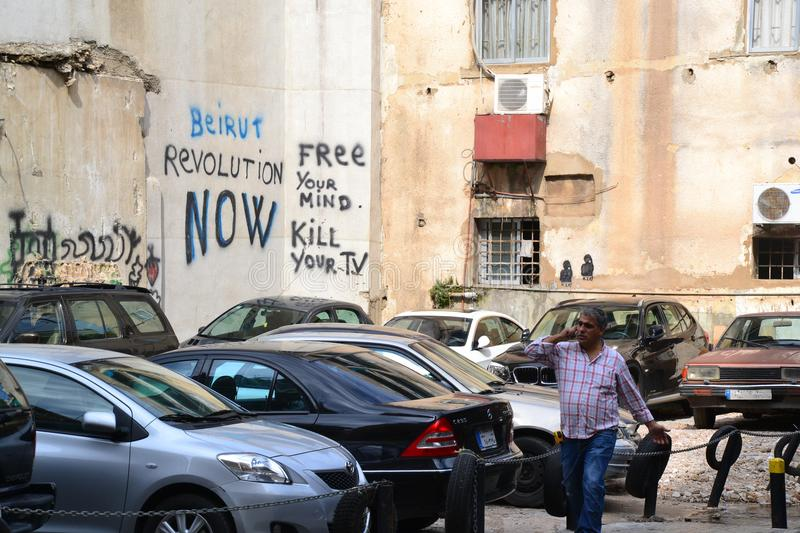 Graffiti in downtown Beirut, Lebanon royalty free stock photography