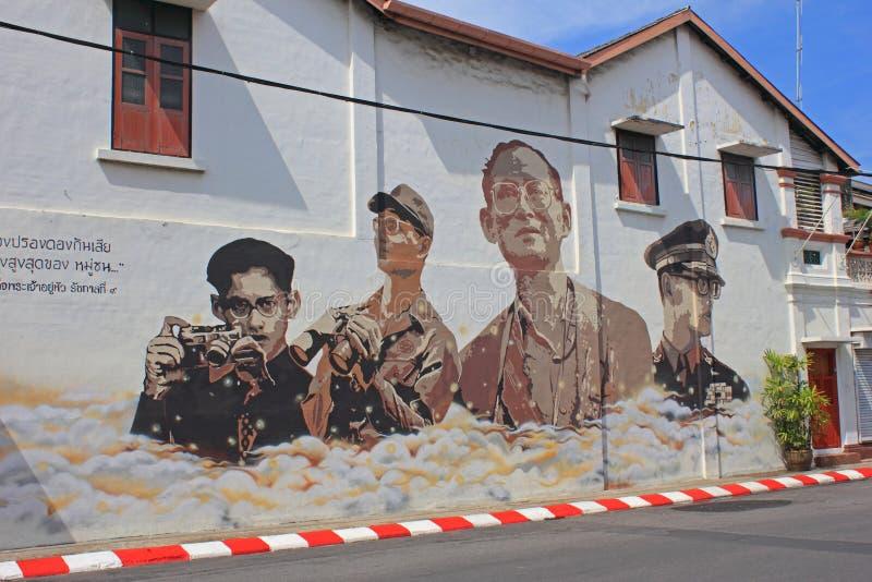 Graffiti, memoria di re tailandese fotografia stock libera da diritti