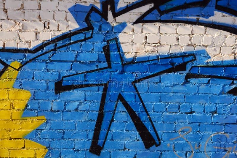 graffiti miastowi obrazy royalty free