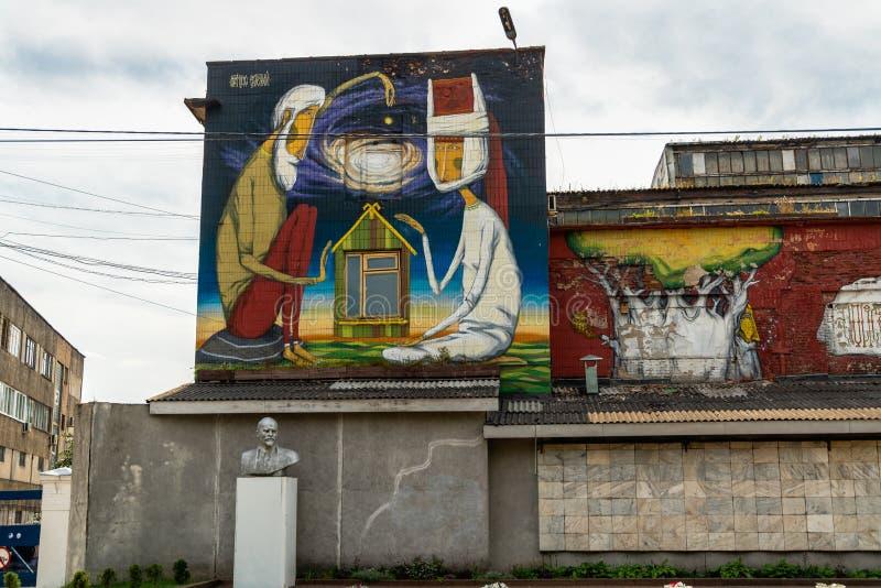 Graffiti, Minsk, Belarus, rue d'Oktyabrskaya, art de rue fait par l'artiste brésilien Ramon Martins, rue du Brésil, art urbain photos stock