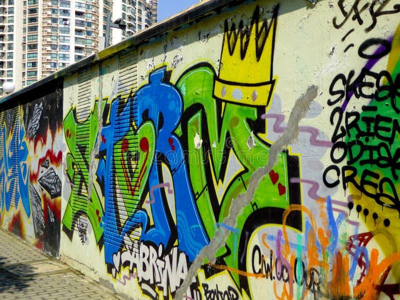 Graffiti wall. Colorful graffiti drawn on the wall on Moganshan road in Shanghai China stock photo