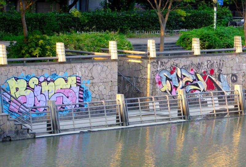 Graffiti wall. Colorful graffiti drawn on the wall near a river on Moganshan road in Shanghai China stock photos