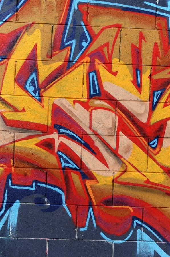 Graffiti Wall. royalty free stock photos