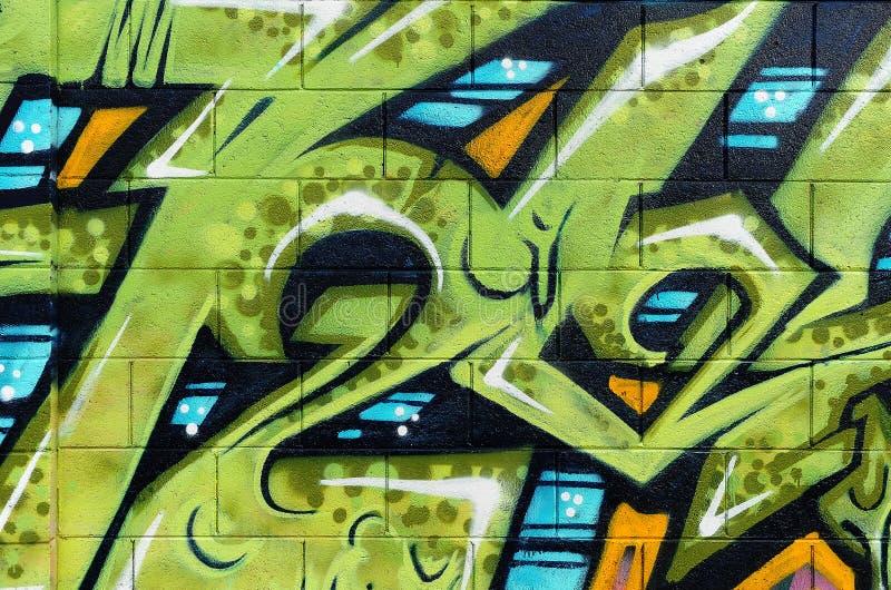 Graffiti Wall. stock images