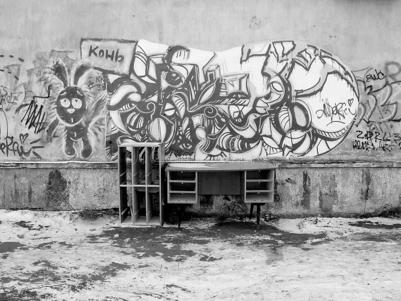 Graffity en la pared de la ciudad imagenes de archivo