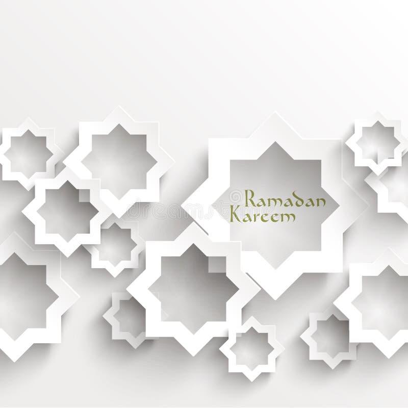 Grafici di carta musulmani di vettore 3D illustrazione vettoriale