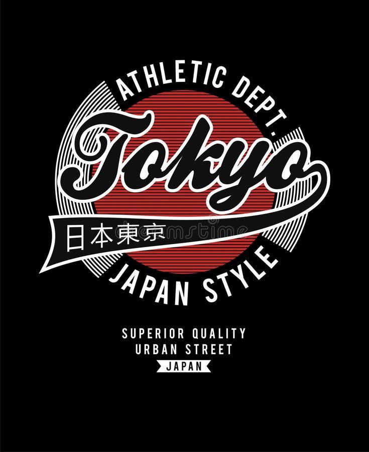 Grafico della maglietta di progettazione di tipografia di Tokyo illustrazione vettoriale
