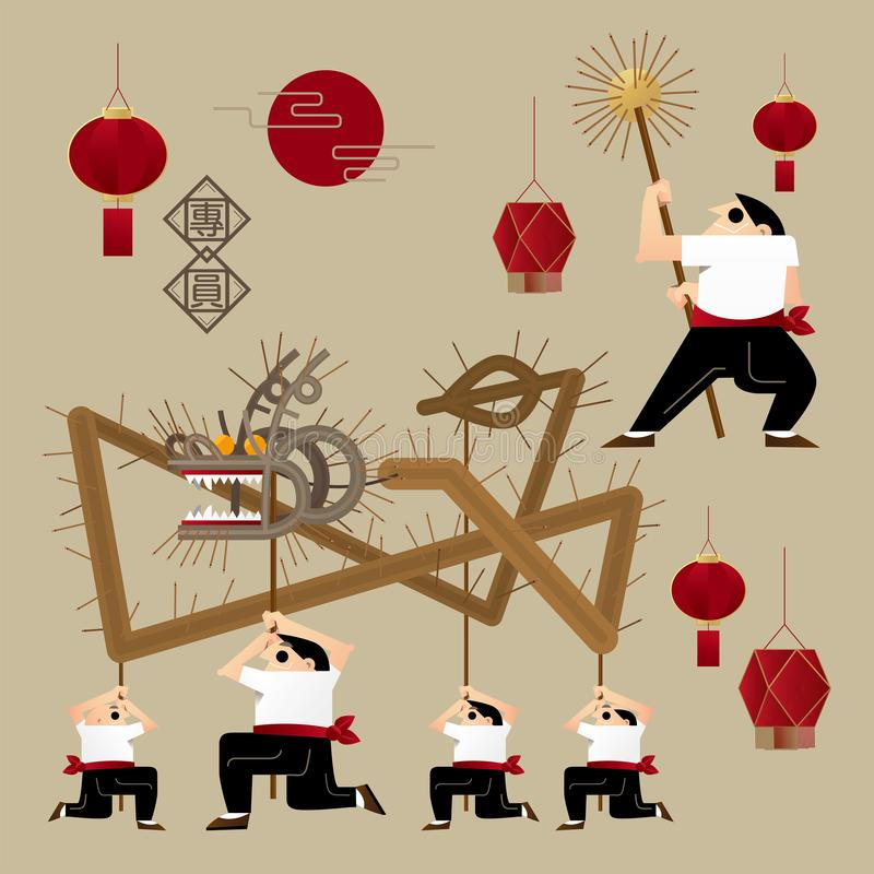 Grafische illustratie van Brand Dragon Dance in Hong Kong royalty-vrije illustratie