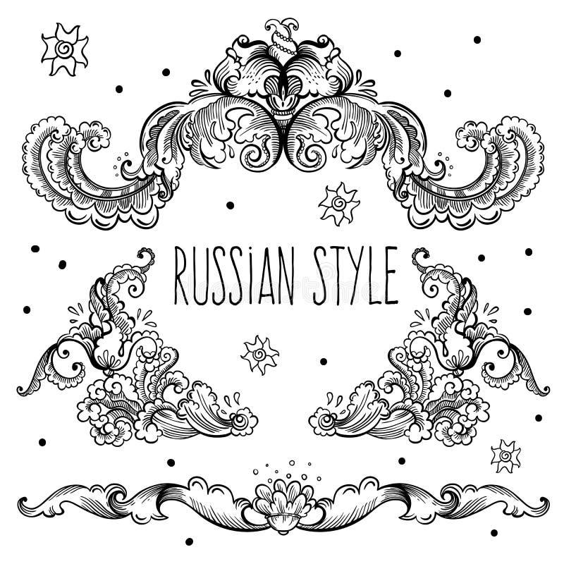 Grafische Volkselemente der russischen Art Von Hand gezeichnete Illustration des Vektors lokalisiert auf Weiß Dekorative mit Blum vektor abbildung