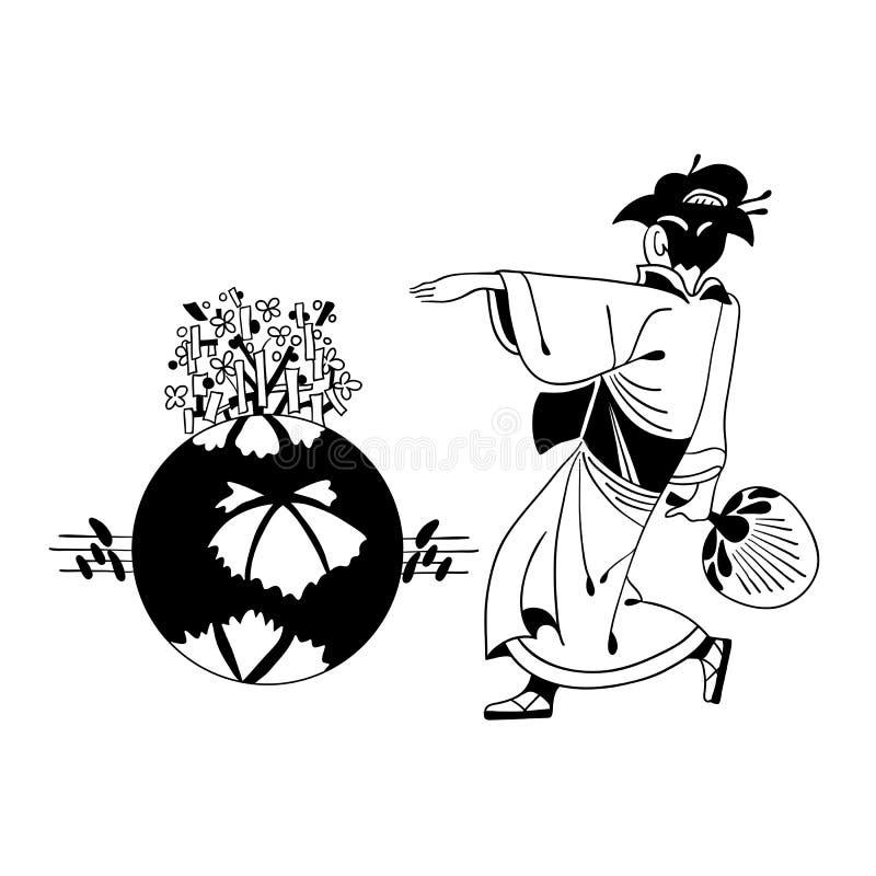 Grafisches Reihenwillkommen nach Japan lizenzfreie abbildung
