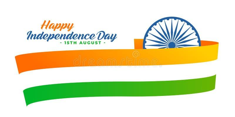Grafisk bakgrund för indisk självständighetsdagen vektor illustrationer