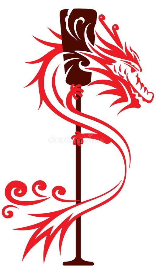 Grafisk design för drakefartyg vektor illustrationer