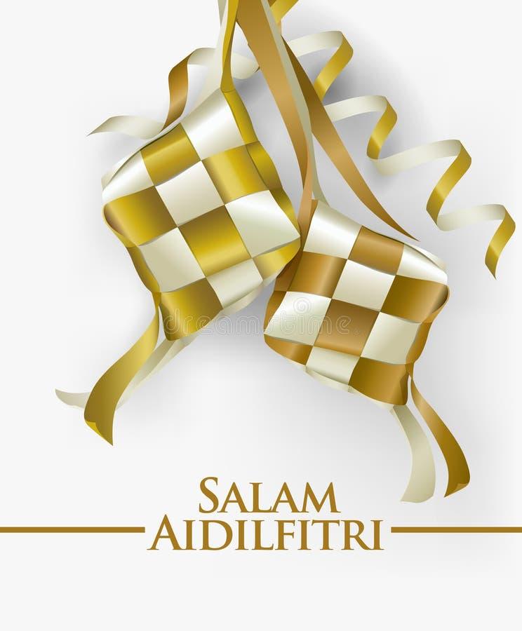 Grafisk design för Ramadan vektor illustrationer