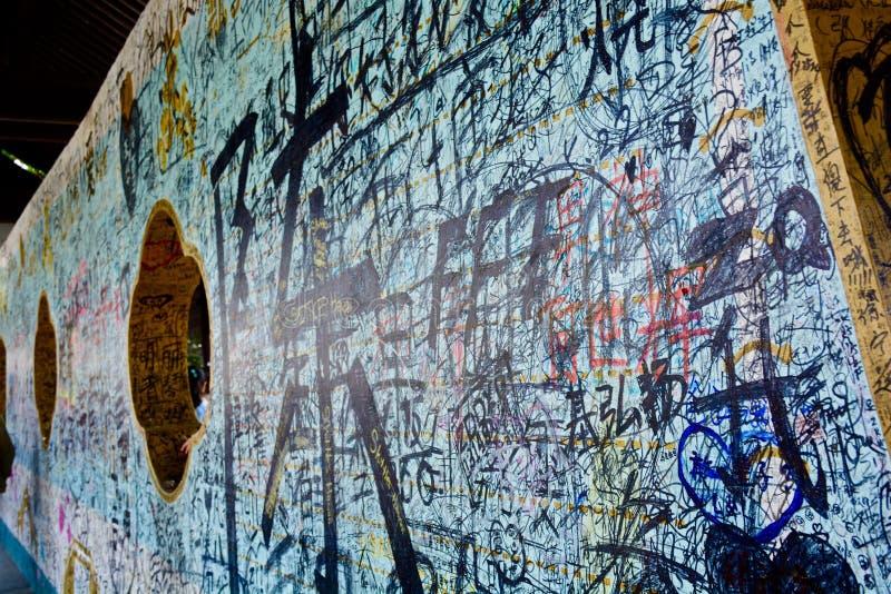 Grafitti i kines royaltyfria bilder