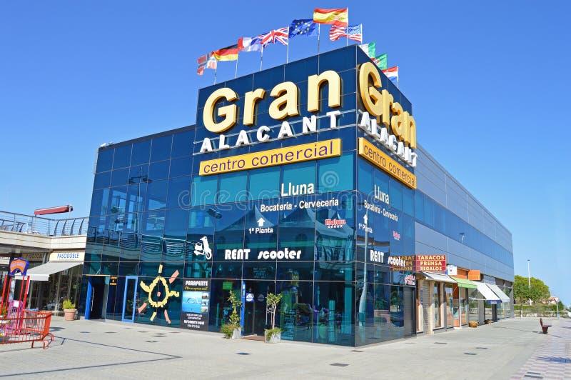 Gran Alacant Centro Comercial стоковое фото rf