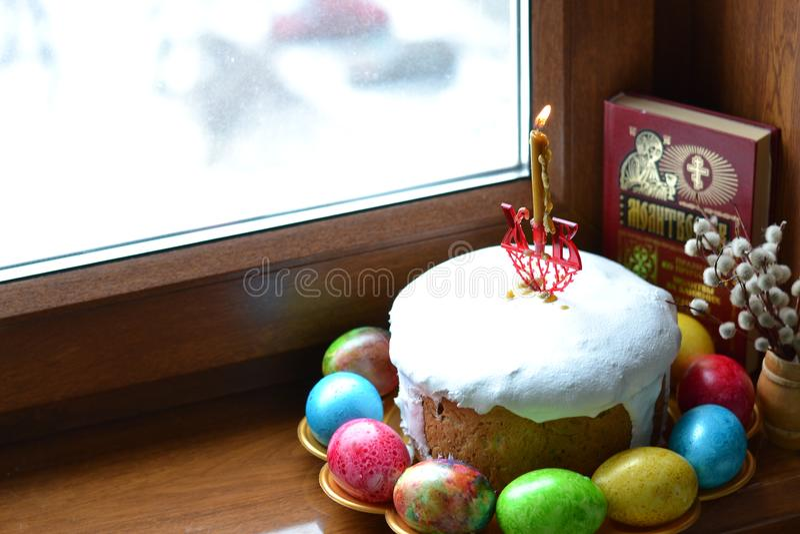 Gran día de fiesta de Pascua foto de archivo