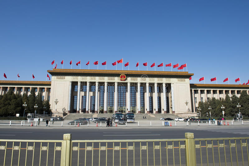 Gran pasillo de la gente, Pekín imagen de archivo