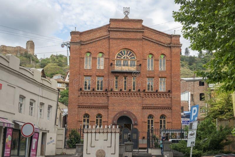 Gran sinagoga en Tbilisi, Georgia imagenes de archivo