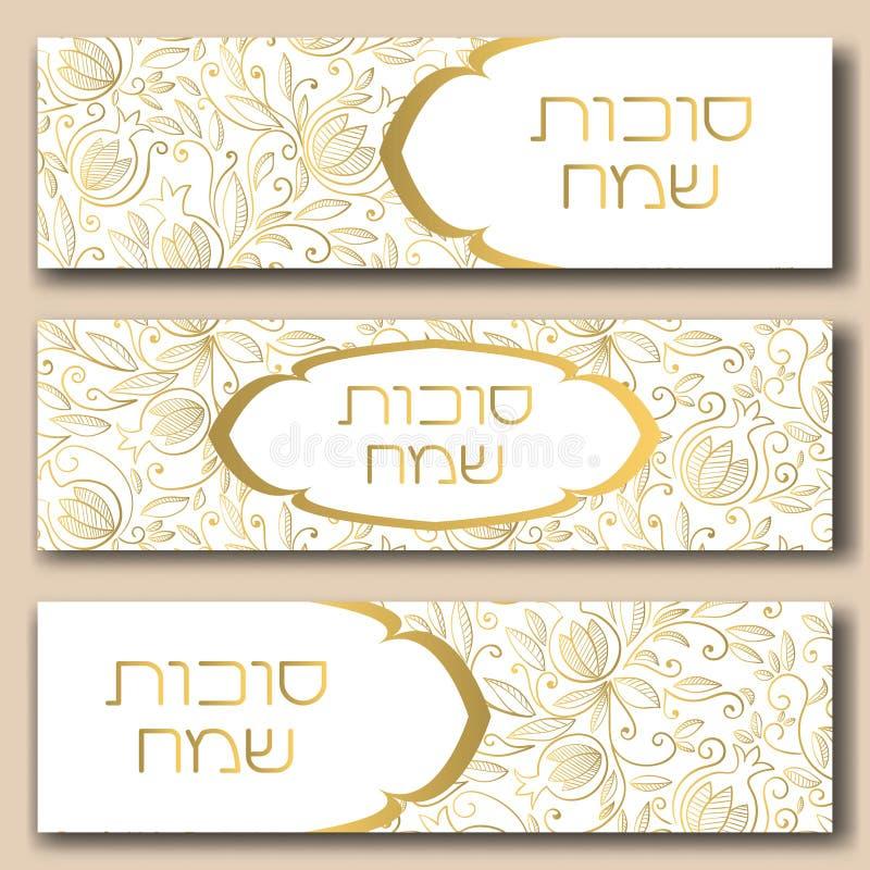 Granaatappelbanners voor Sukkot worden geplaatst die vector illustratie