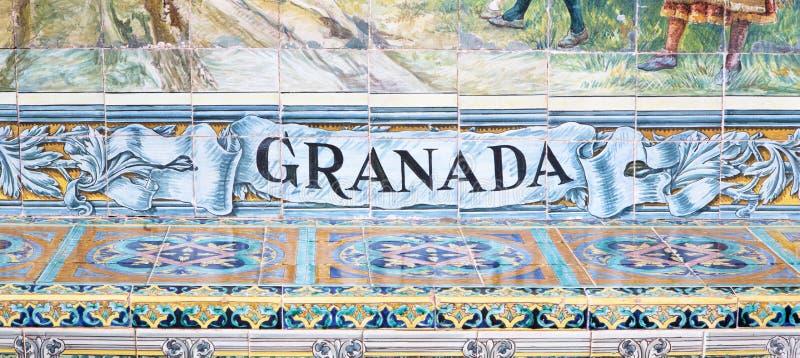 Granada geschrieben auf azulejos stockfotos