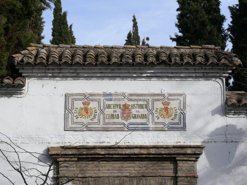 Granada, Spanje 01/01/2007 Teken van het historische archief van Gra royalty-vrije stock afbeelding