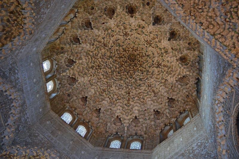 Granada - Zaal van Abencerrajes Andalucia Spanje stock afbeeldingen