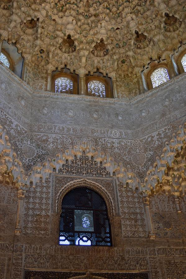 Granada - Zaal van Abencerrajes Andalucia Spanje stock fotografie