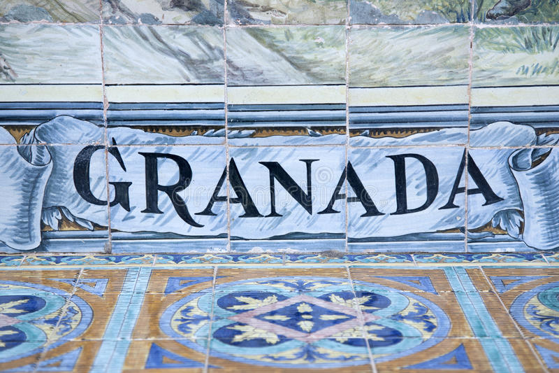 Granada-Zeichen, Plaza de Espana Building, Sevilla stockfotografie