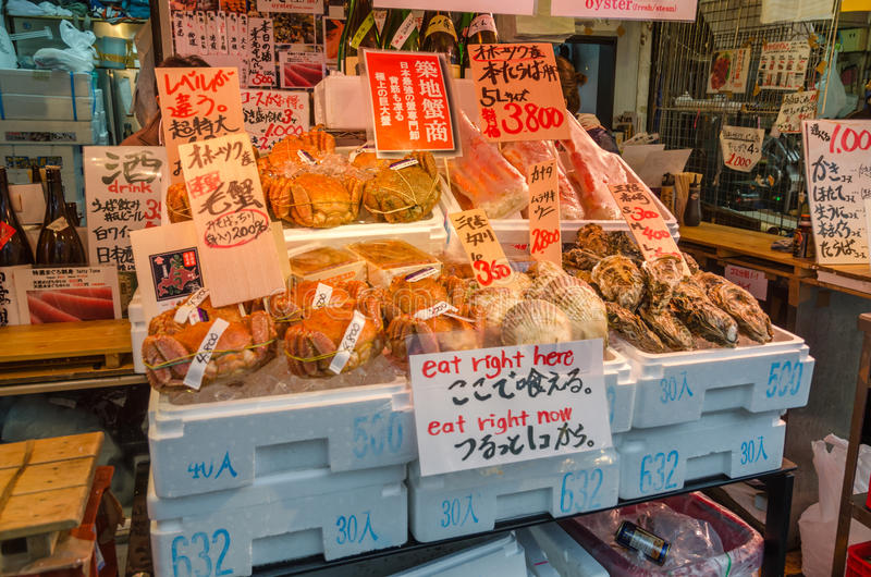 Granchi pelosi giapponesi (Taraba) fotografia stock libera da diritti