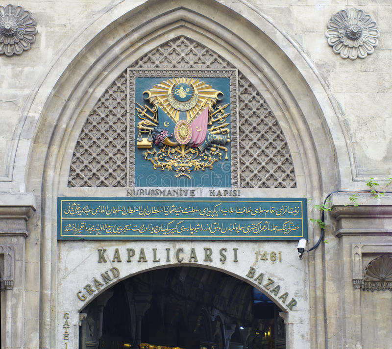 Grand bazaar in istanbul. Entrance of the grand bazaar in istanbul. It is one of the oldest shopping malls in history with over 1200 jewelry, carpet, leather royalty free stock image