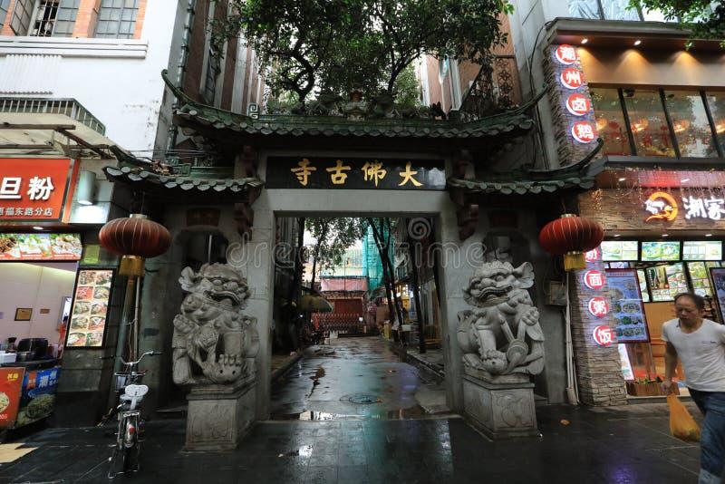 Grand Bouddha temple de Guangzhou 10 - Guangzhou - Chine photographie stock libre de droits