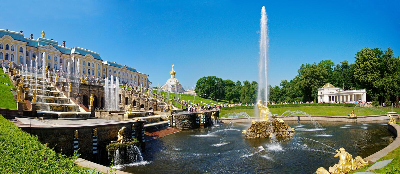 The Grand Cascade Fountain At Peterhof Royalty Free Stock Photos