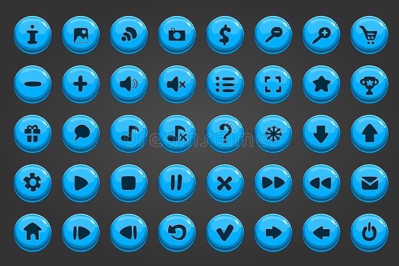Grand ensemble du bouton 18 de vecteur illustration de vecteur