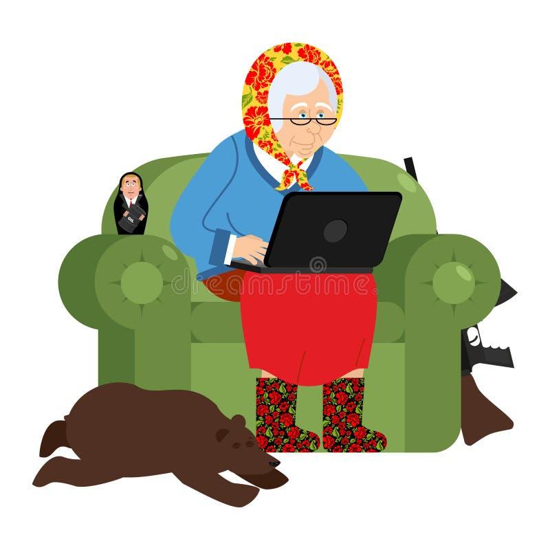 Grand-mère et ordinateur portable russes de pirate informatique Dame âgée dans un fauteuil illustration libre de droits