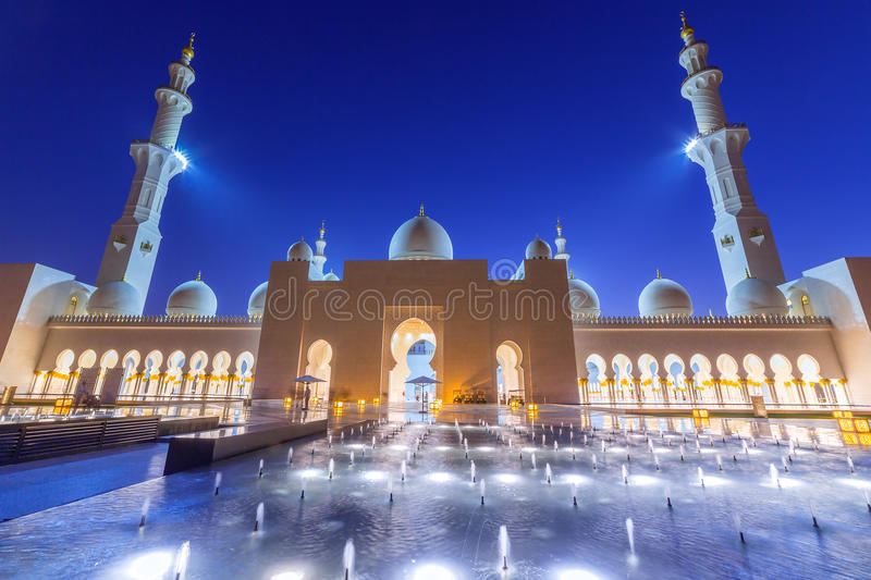 Download Grand Mosque In Abu Dhabi At Night Stock Photo - Image: 40147970