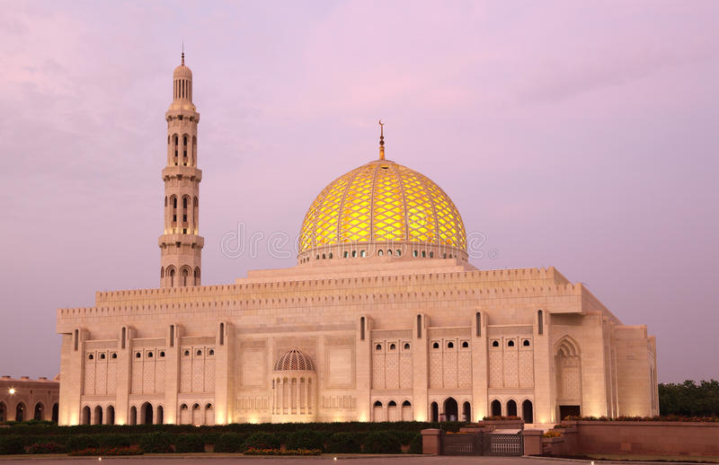 Grand Mosque in Muscat, Oman stock images