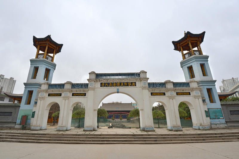 Grand mosque in Xining ( Dongguan ) stock images