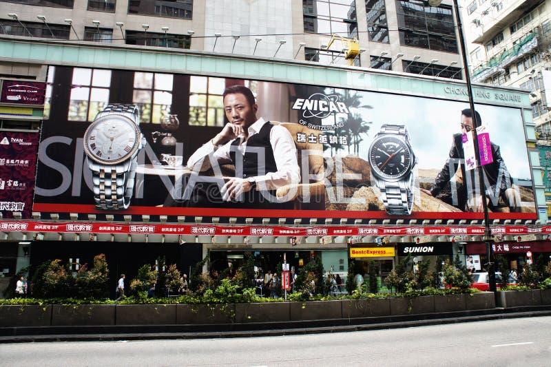Grand panneau-réclame à la rue d'Argyle photo libre de droits